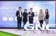 "GNC健安喜与京东再度联袂 首发轻柔版""小魔瓶""睡眠饮亮相进博会"