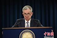 美联储主席:当前货币政策仍是适合美国经济情况的