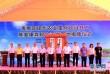 聚才引智 产业联动 广州番禺现代农业高质量发展