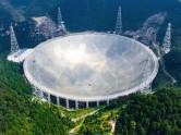 """全球最大射电望远镜FAST正式""""上岗"""" 数据量同样达""""天文级"""""""