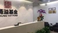 涌溢基金聚焦实现精准投资+精益运营,完善可商业化运营的金融科技服务