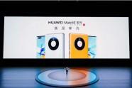 """超大文件闪传、断点续传:华为Mate40系列推出5G时代""""杀手级""""应用"""