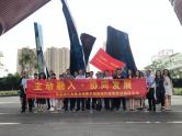 从7大产业看深圳龙岗未来文化与民生发展新方向