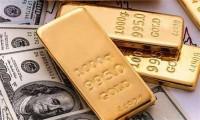 世界黄金协会:三大因素将支撑黄金投资 抵消消费端需求疲软