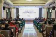 中山大学:以立德树人为目标,加强新时代教材建设与管理