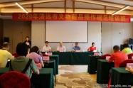 广东省博物馆基层共建单位荣升国家二级博物馆