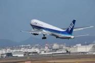 """日本航空业""""正经历严冬"""" 多途径求生存"""
