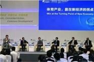 金蝶国际--慈善杯投资大赛于2020年10月13日开幕
