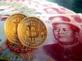 """深圳""""尝鲜"""" 数字货币渐行渐近如何影响百姓生活"""