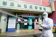 韩国19日起对所有旅客实施入境管制 开学推迟至4月