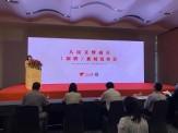 人民文博召开首次发布会,文化场馆运营即将迎来崭新面貌!