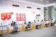 三问广东联通5G套餐资费 优惠大速度快权益多