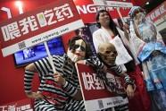 第十一届中国国际影视动漫版权保护和贸易博览会将在东莞举行