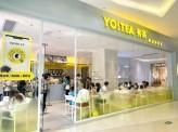不到4个月YO!TEA有茶完成了2020全年深圳加盟指标,YO!TEA有茶做对了什么?