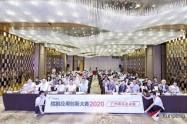 """见证开发者的力量""""广州鲲鹏创新大赛总决赛""""一等奖作品展示"""