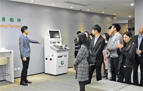 中国人寿积极支持粤港澳大湾区建设——一体化金融平台为大湾区保驾护航
