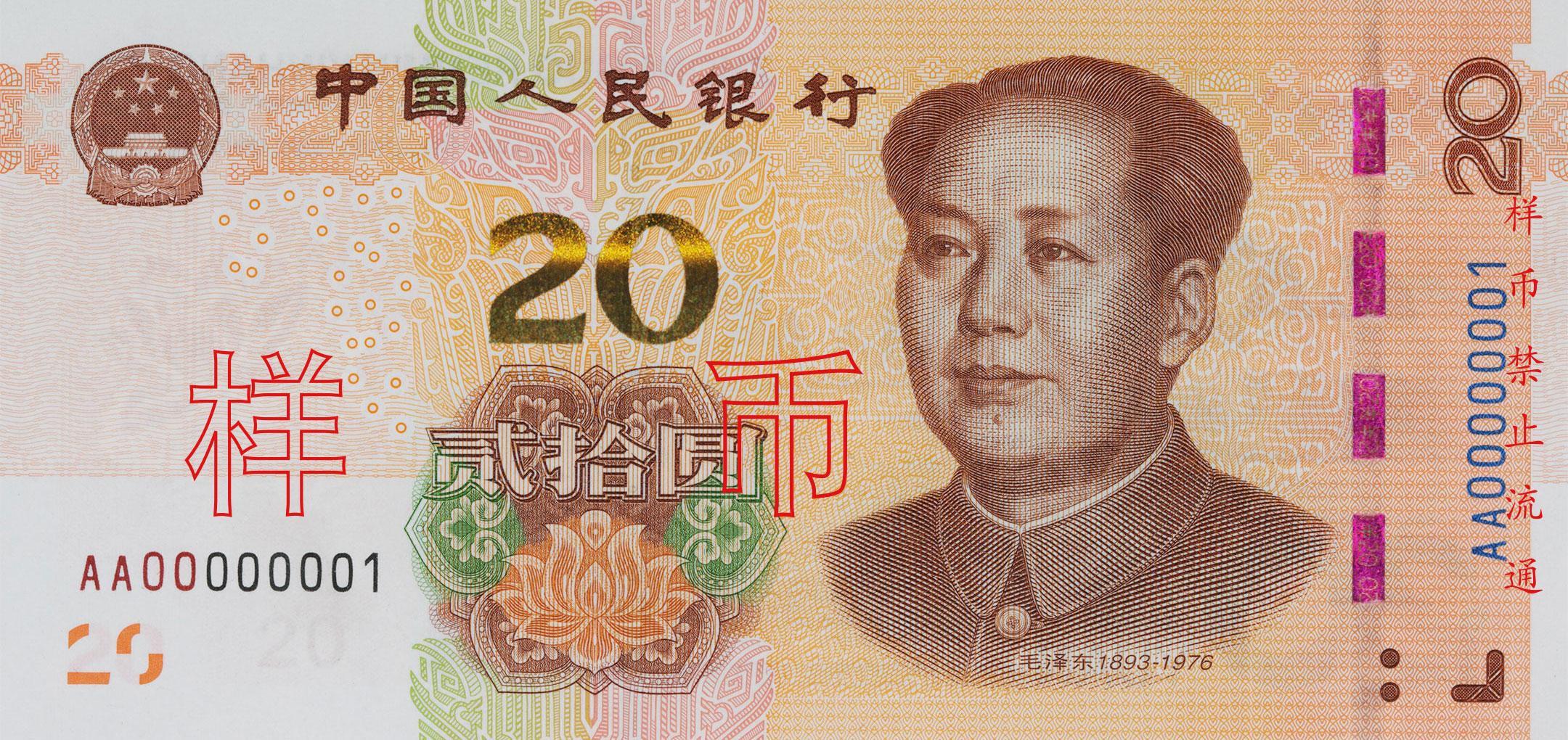 rmb2019-20-zheng_big.jpg