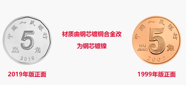 RMB_5j-b.png