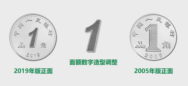 RMB_1j-b.png