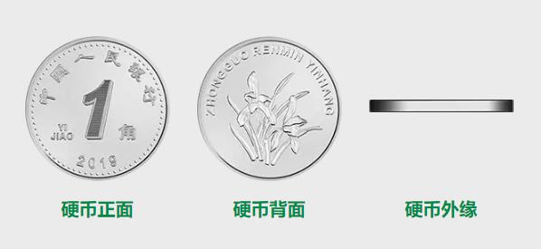 RMB_1j.png