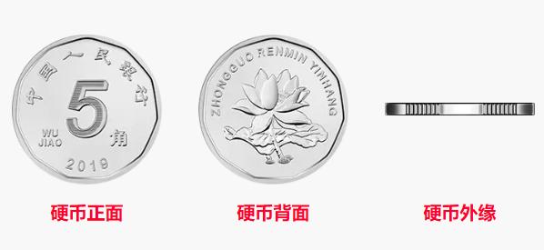 RMB_5j.png