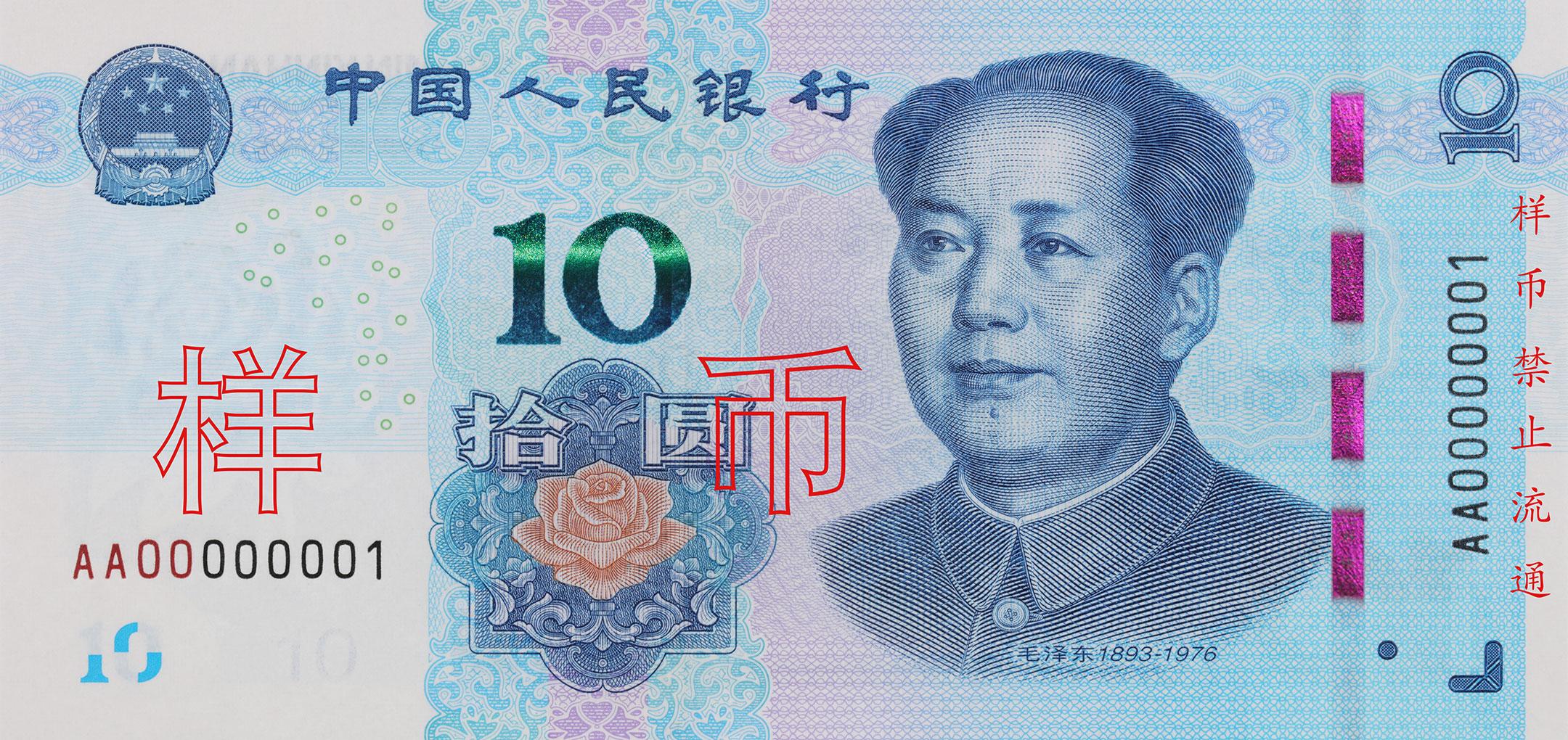 rmb2019-10-zheng_big.jpg
