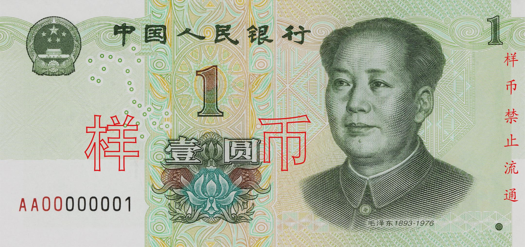rmb2019-1-zheng_big.jpg