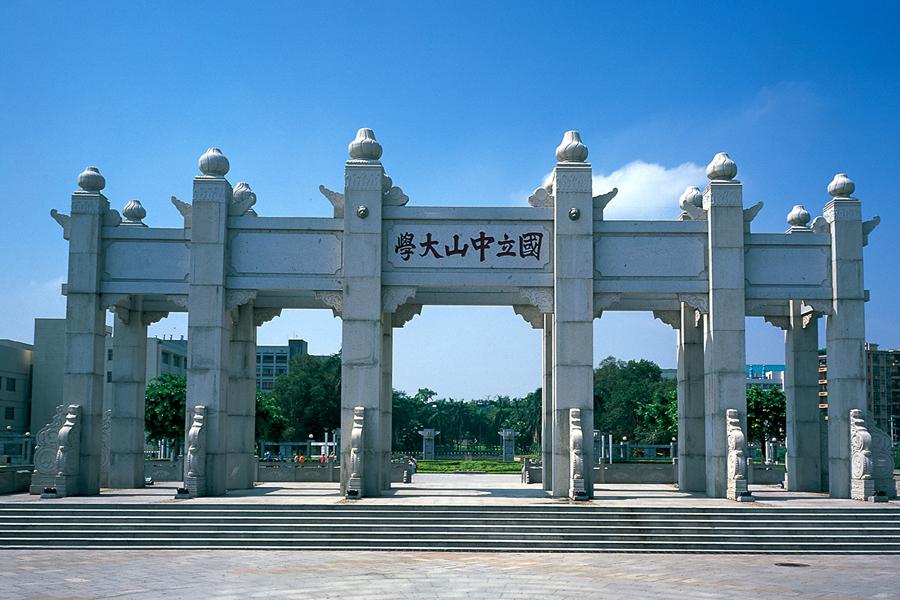 广东大学排行榜:广东省内所有大学占地面积排行榜