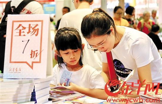 """今年南国书香节""""静悄悄""""改变 文化味更浓厚了"""