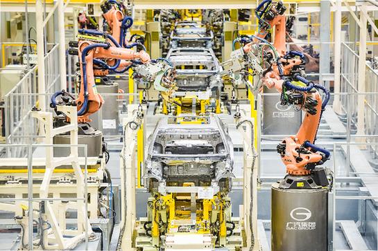 广汽集团:改革创新向高质量发展迈进