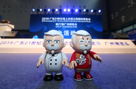 千年商都迎盛事,肯德基助力广东海丝博览会