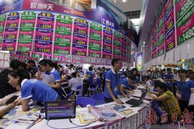 广东旅博会进入首个周末公众日