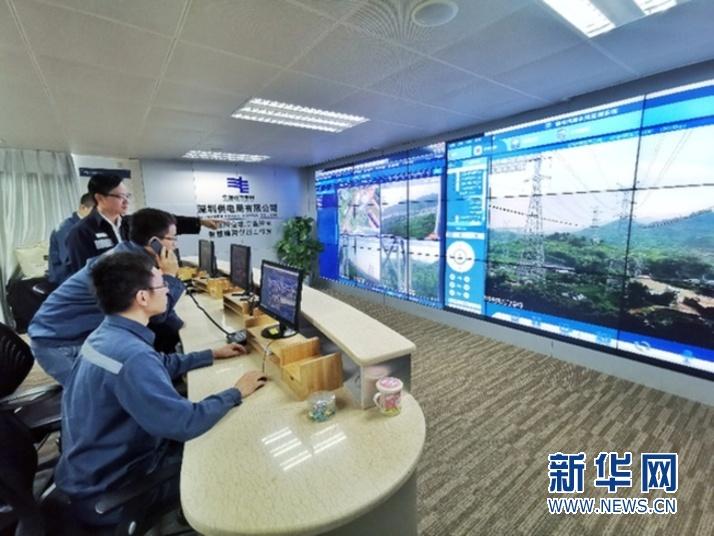 深圳供电局成立数字电网信息物理安全实验室