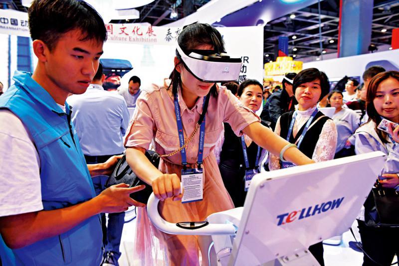 南昌世界VR产业大会签约723亿
