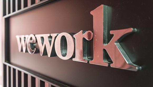 WeWork正式接受软银救助 创始人让出控股权离开董事会