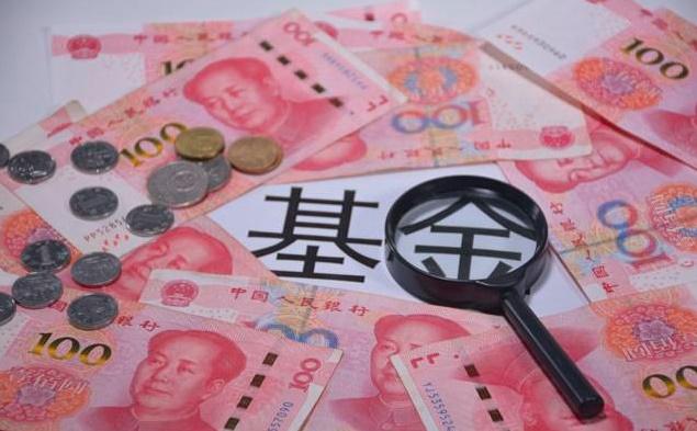 中国公募基金公司名单汇总一览表