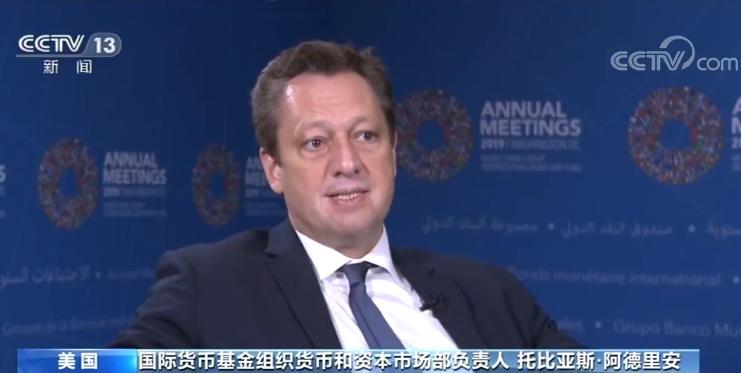 全球聚焦进博会 IMF官员:中国展现全方位开放姿态