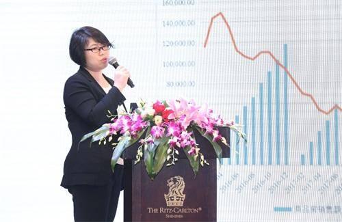 """联合评级地产行业评级总监李晶女士发表""""房地产行业信用风险展望""""的主题演讲"""