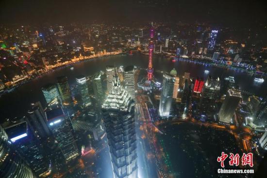 上海外商投资促进服务平台正式启动 全方位优化外商投资
