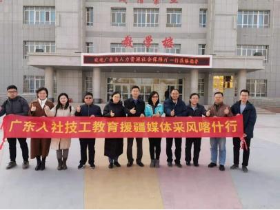 广东技工教育援疆:为图市职校注入发展驱动力