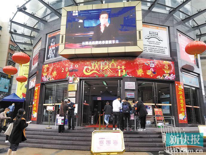 广州各区纷纷出台暖企政策 有村社减租过千万
