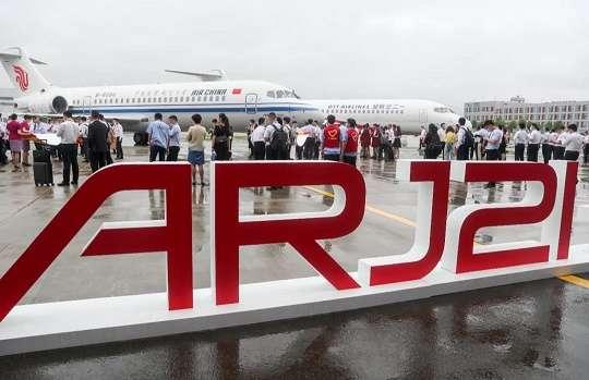 ARJ21.jpg