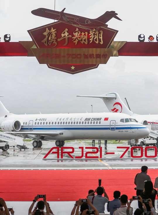 ARJ21-1.jpg