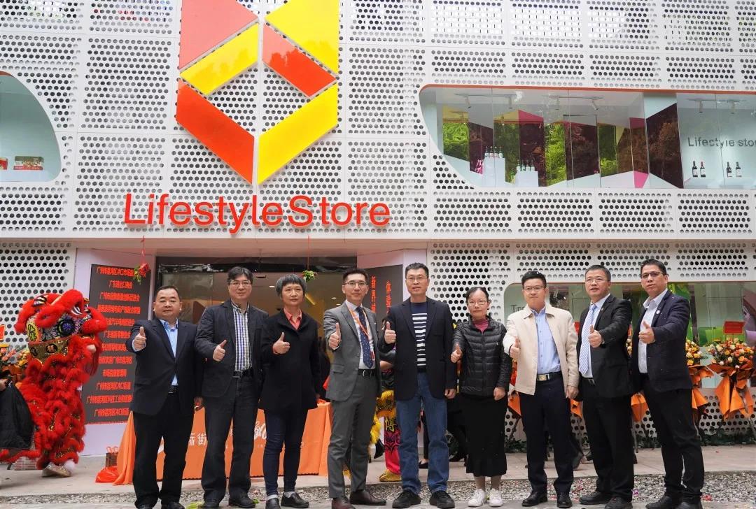 广州新界域国际街1850体验中心今日盛大启幕